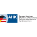 AHK USA - Chicago; German American Chamber of Commerce, Inc.